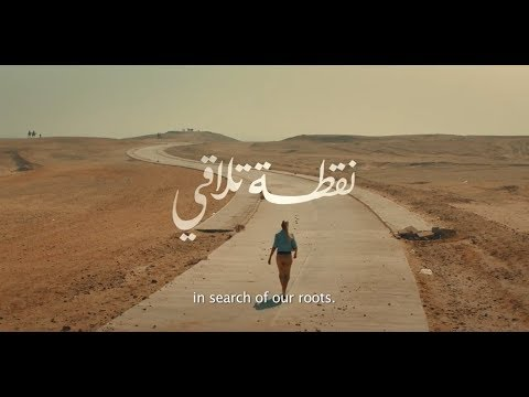 Cross-Roots of Civilization Short Movie - World Youth Forum 2018