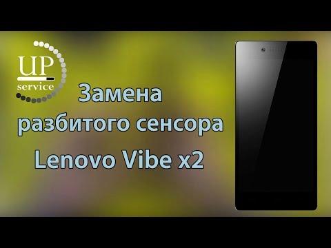 "Lenovo vibe x2 замена сенсора, тачскрина (разборка) --- СЦ ""UPservice"" г.Киев"