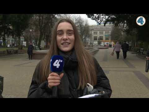 TV-4: Тернопільська погода на 14 грудня 2019 року