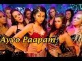 Download Yevadu ( ఎవడు ) Movie Ayyo Paapam  Song - Ram Charan, Shruthi Hasan MP3 song and Music Video