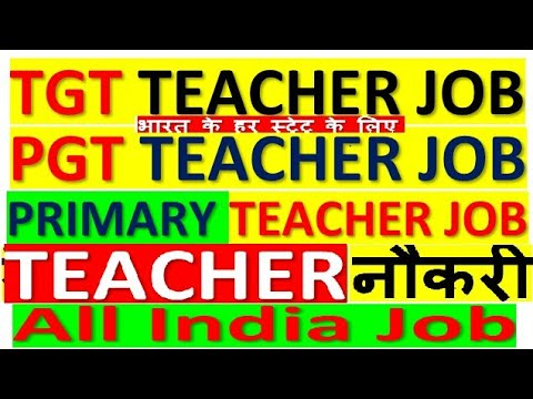 School Teacher's Naukri || PGT, TGT & PRIMARY School Teacher Job || Pure Bharat Ke Lie