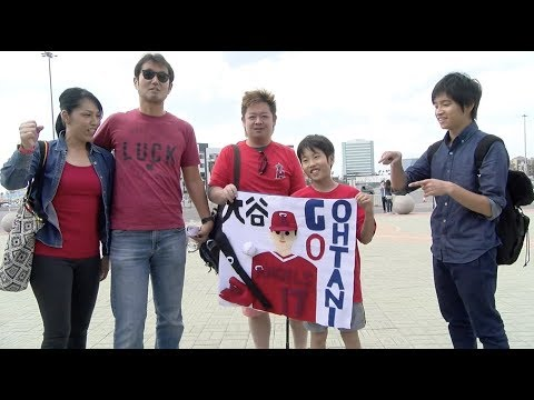 What do Japanese fans think of Shohei Ohtani?