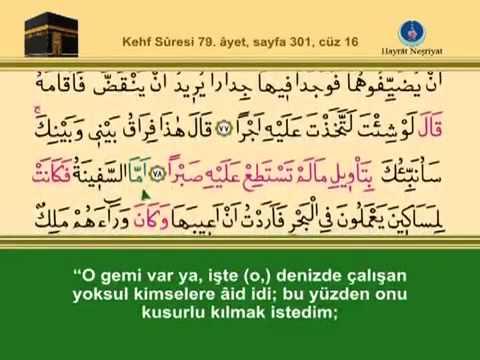 6.Cüz Kuran-ı Kerim Hatim - Maher al Muaiqly