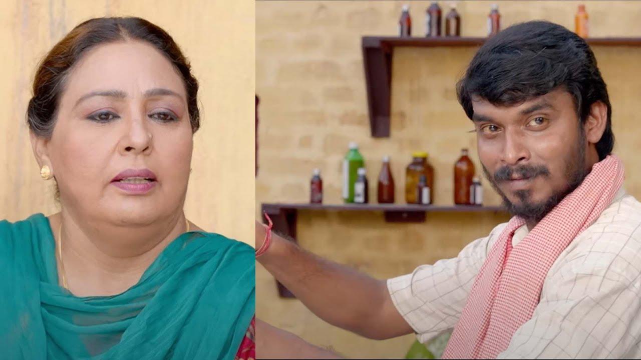 Bua Di Sehat Kamzor   Anita Devgan   Punjabi Comedy Movies   Funny Movie   Nonstop Comedy Movie