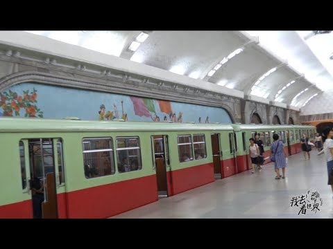 DPRK13:On a 100-meter-high North Korean subway, 400,000 Passengers ONE DAY.