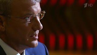 видео Биография Алексей Кудрин