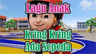 Shiva, Lagu Anak Kring Kring Ada Sepeda Klip Shiva Bersepeda, AKB - Ayo Kita Belajar