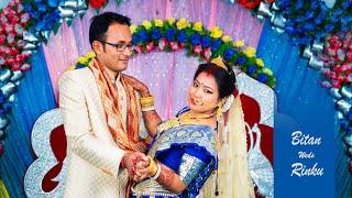 Bitan Weds Rinku Cinematic wedding teaser