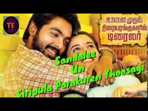 Sandalee Lyrics From Sema( Music : G.Vh Singer : Velumurugan, Mahalingam Lyrics : Yugabharath
