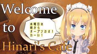 【水曜日の朝】第47回JDガチメイドがコーヒーをいれる配信【】
