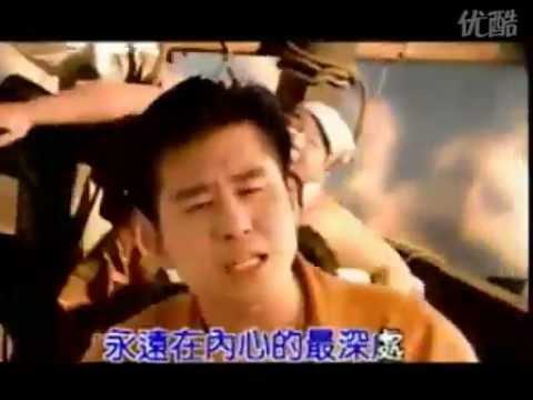 鄭智化 - 水手