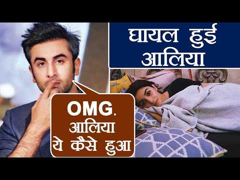 Alia Bhatt gets Injured on the sets of Kalank, Ranbir Kapoor Reacts | FilmiBeat