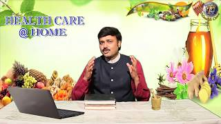 Home Remedies for Premature Ejaculation (PE) -शीघ्रपतन