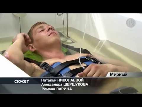 В профилактории Горняк освоили новые методы лечения