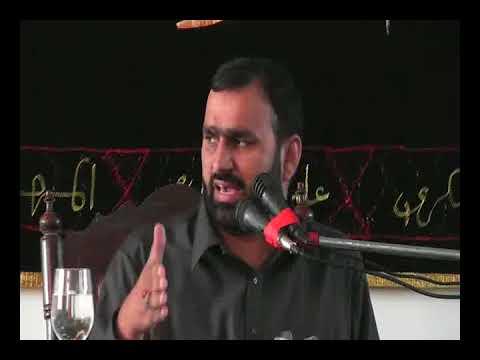 Allama Prof ,Abid Hussain Biyan islam Mehraj se Yazeed tak  Majlis 8 Safar 2017 Bonga Jhamat Sargodh thumbnail
