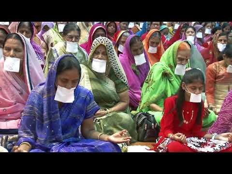 11 दिवसीय आत्म  ध्यान साधना शिविर   ध्यान शतक प्रवचन  30-10-2017 भाग-26