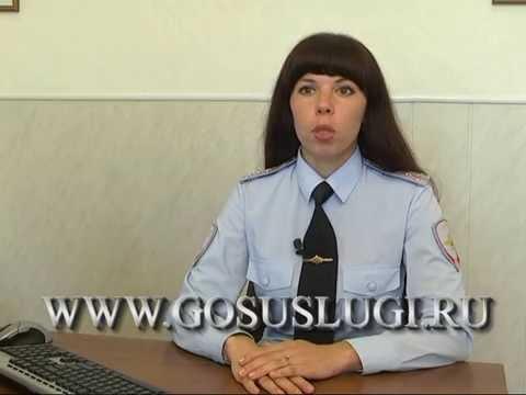 Видеоинструкция по получению Госуслуги - справки об отсутствии судимости