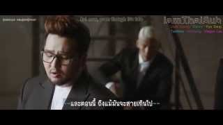 [iamThaiSub] god - The Story Of Our Live (MV) #지오디 (Feat. Megan Lee)