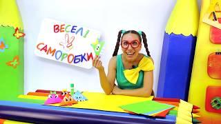 як зробити книжку дитину своїми руками з паперу та картону