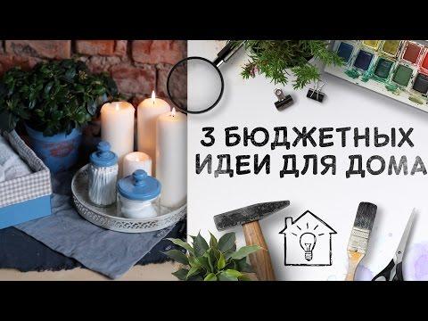 Декор кухни своими руками - идеи мк схемы