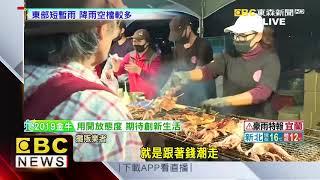 搶高雄「韓流」跨年人潮 攤商搶進駐時代大道