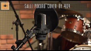 Salli Pokuru - Mille Soya Cover by 404
