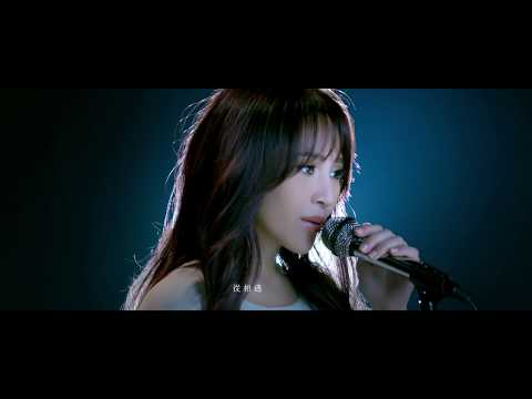 梁文音 Wen Yin Liang – 如歌 Official Music Video 官方完整版