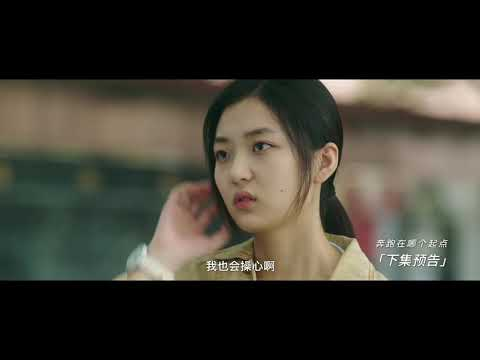 Clip E05 Waiting For You in the Future 我在未来等你 | iQIYI