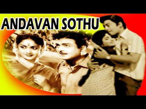 tamil movie andavan sothu jai sankar amp madhavi youtube