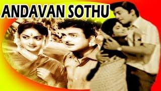 Andavan Sothu (1985) Tamil Movie