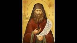 Молитва Силуану Афонскому.