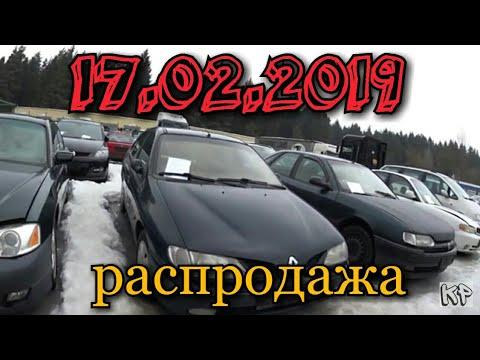 РАСПРОДАЖА конфискованных АВТО.в Минске( новые поступления)