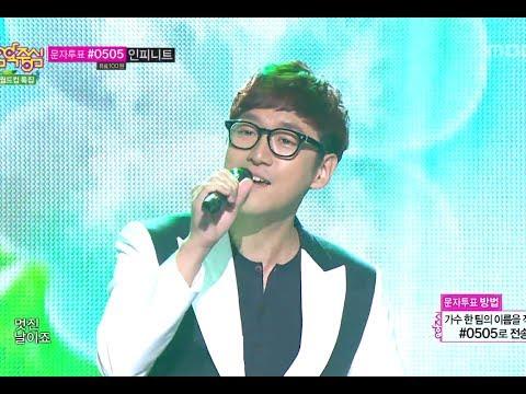 SWEET SORROW - Pounding Heart, 스윗 소로우 - 설레고 있죠, Music Core 20140614