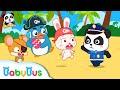 القراصنة وضباط الشرطة | اغاني الشرطة | اغاني وكرتون للاطفال | بيبي باص | BabyBus Arabic