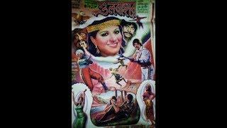Sultan e jahan, Film  Shahjadi Gulbahar, সুলতান এ জাহান তুমি বড়ই মেহেরবান, ছায়াছবি- শাহজাদী গুলবাহার