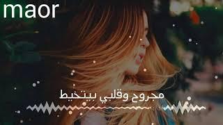 مهرجان شوكلاته سايحه جوه كيك عمر كمال - حسن شاكوش اجمل حالات واتس اب مهرجانات 2020