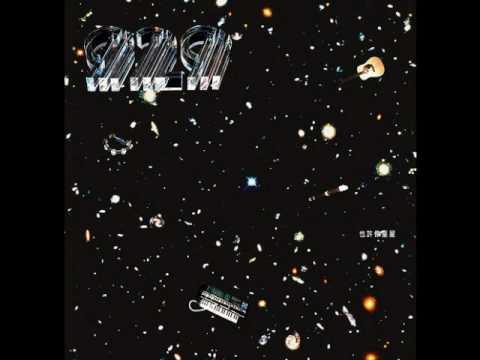 929 - 也許像星星