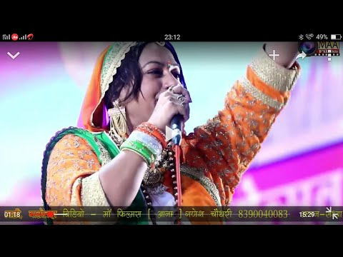 पुकारती माँ भारती खून से तिलक करो !! Hindu Anthem   Pukarti Maa Bharti   Hindi Song 2017 ! MAA Films