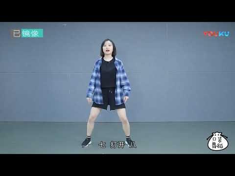 How to Dance PANAMA, Chinese Girl Dance Panama