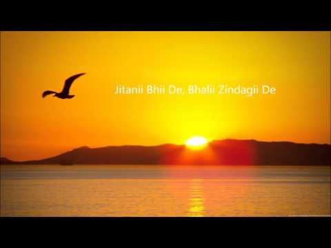 Itni Shakti Hame Dena Data ~ Prayer Song with lyrics