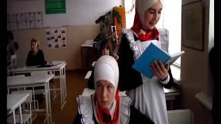 Калининаул СОШ  Открытый урок родной литературы  Учитель родного языка и литературы Ачабаева З Х