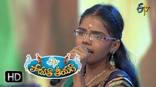 Intha Telsiyundi Song | Sugandini Performance | Padutha Theeyaga | 16th April  2017 | ETV Telugu