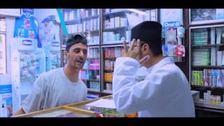 Hassan & Mouhssine - Tremdina (Sketch)   (حسن و محسن - ترمضينة 2 (سكيتش