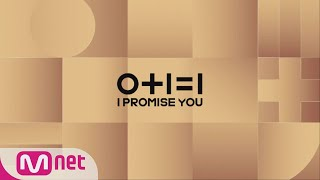 Download Lagu [Teaser] Wanna One '0+1=1 (I PROMISE YOU)' Mp3
