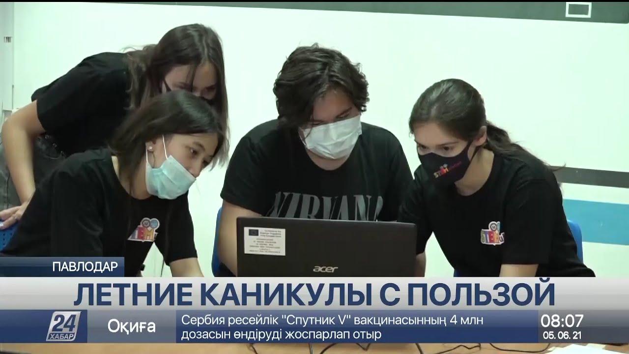 Павлодарских школьников учат новым возможностям в робототехнике