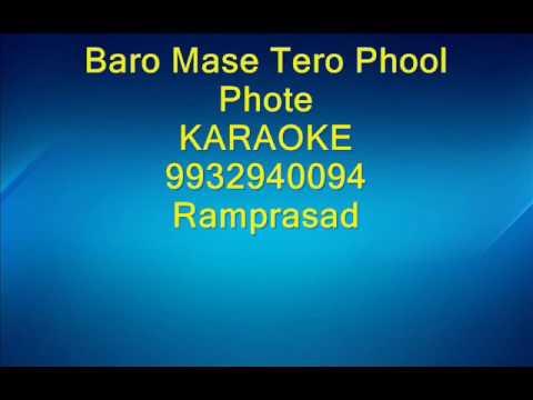 Baro Mase Tero ful Phote Karaoke by Ramprasad 9932940094
