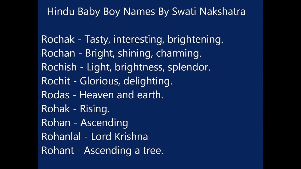 Hindu Baby Boy Names According To Swati Nakshatra