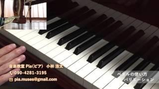 奈良市のピアノ教室 【音楽教室 Pia(ピア)】 初めてからでも楽しく身...