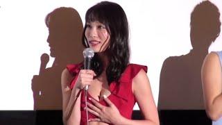 チャンネル登録はこちら!http://goo.gl/ruQ5N7 2015年9月13日、都内で『映画 みんな!エスパーだよ!』のセクシーナイト舞台挨拶Vol.2が行われ、今野杏...