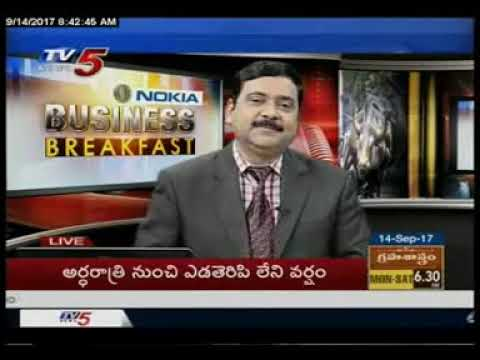 14th September 2017 TV5 News Business Breakfast